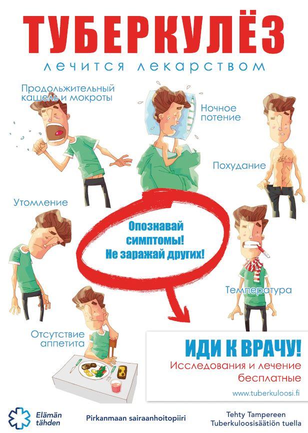 pirkanmaa poster_ru