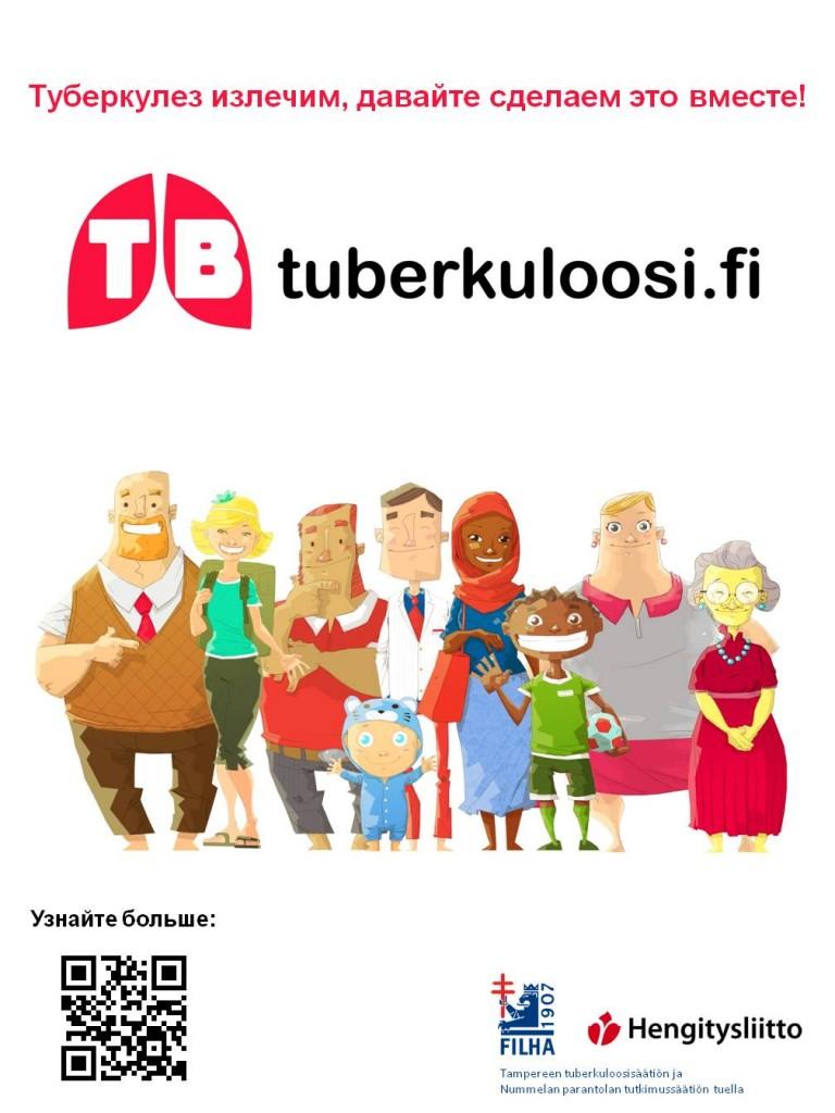 tuberkuloosi.fi juliste_RU