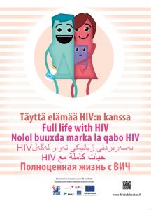 TIE-hankkeen HIV juliste pikkukuva